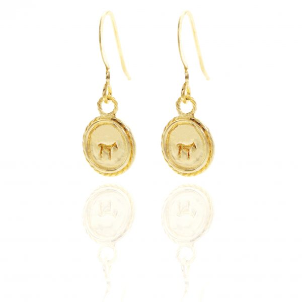 gold bau animal earrings