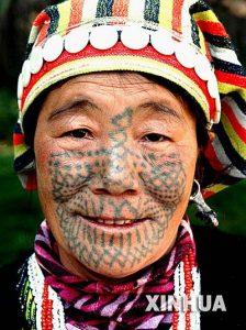 China burma woman tattoo